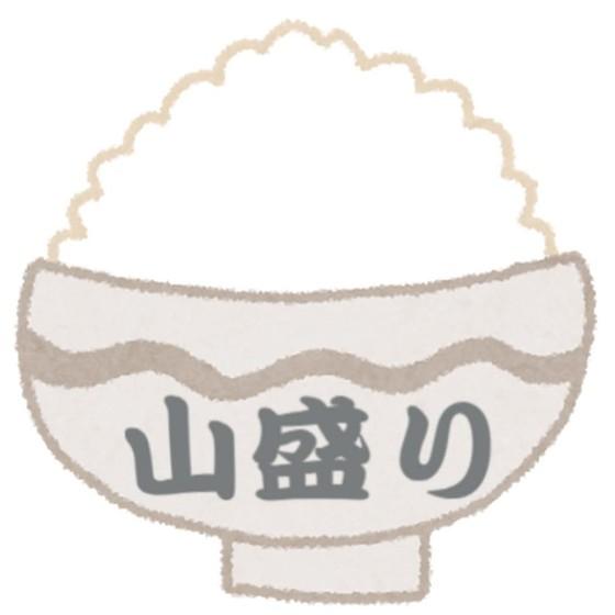5班【山盛りご飯】