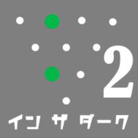 【パッキーボウル】2班(イン・ザ・ダーク)